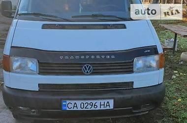 Volkswagen T4 (Transporter) пасс. 2003 в Золотоноше