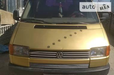 Volkswagen T4 (Transporter) пасс. 1991 в Збараже