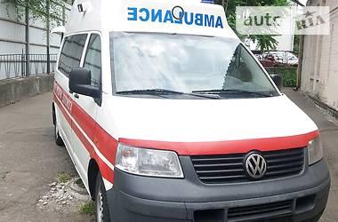 Автомобиль скорой помощи Volkswagen T5 (Transporter) груз. 2006 в Киеве