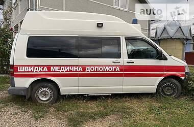 Автомобиль скорой помощи Volkswagen T5 (Transporter) груз. 2005 в Снятине