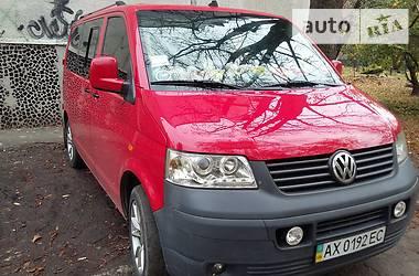 Volkswagen T5 (Transporter) пасс. 2006 в Харькове