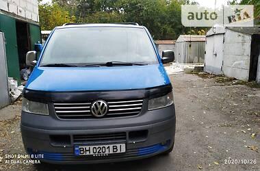 Volkswagen T5 (Transporter) пасс. 2006 в Одессе