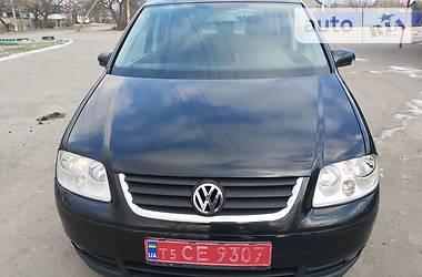 Volkswagen Touran 2005 в Новой Каховке