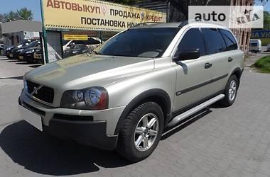 Volvo XC90 2005 в Дніпрі