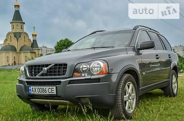 Volvo XC90 2005 в Харькове