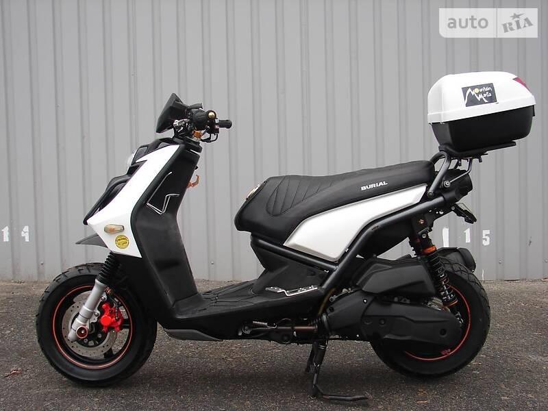 Yamaha BWS 2013 в Днепре