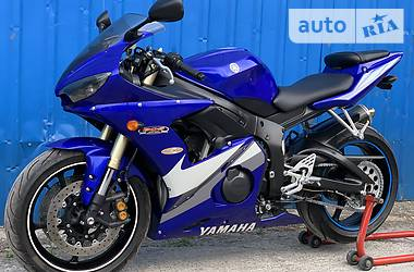Yamaha R6 BOS Carbon