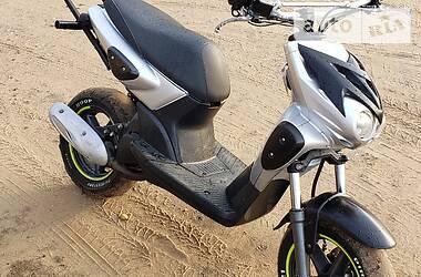 Yamaha Slider 2016 в Херсоне