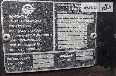 Zaslaw Trailis 2004 в Харкові
