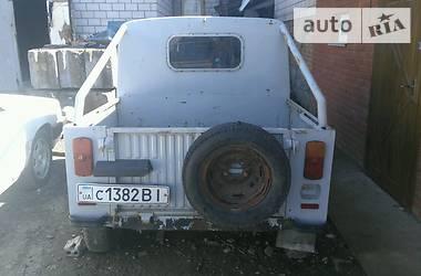 ЗАЗ 969 1993 в Хмельнике