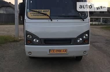 ЗАЗ A07А I-VAN 2008 в Черновцах