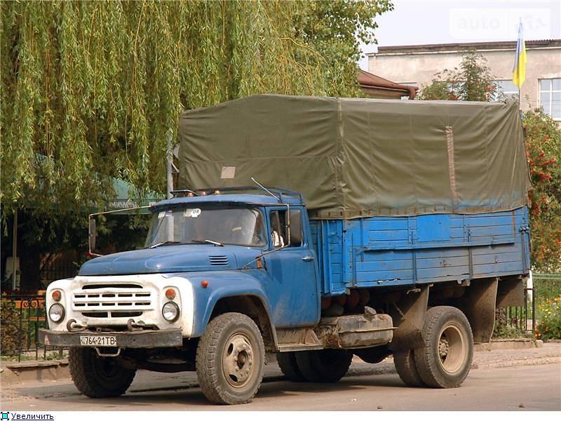 ЗИЛ 130 1990 в Днепре