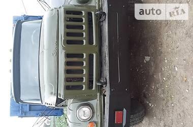 ЗИЛ 130 1985 в Херсоне