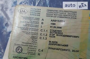 Автокран ЗИЛ 133 ГЯ 1989 в Новой Каховке