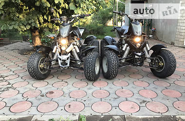 Квадроцикл спортивный Zongshen 250 2021 в Днепре