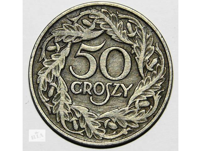 бу 50 грош 1923 гола в Луцке