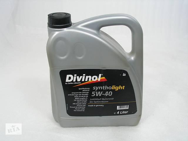 5W-40 Divinol Syntolight 4л 2014 Масло моторное синтетическое.- объявление о продаже  в Ровно