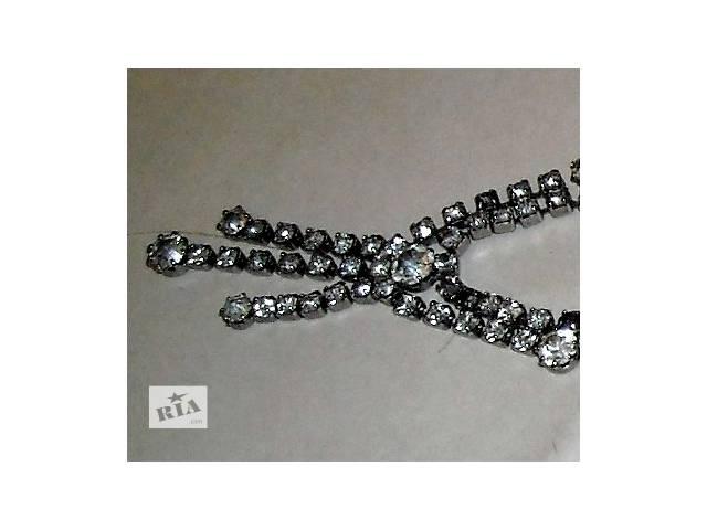 купить бу набор украшений производства Чехии-  ожерелье, браслет и клипсы со стразами( в Харькове