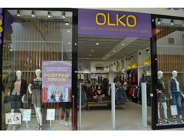 1a8a5c8d0d91fc Мережа магазинів жіночого одягу OLKO - Жіночий одяг в Львові на RIA.com