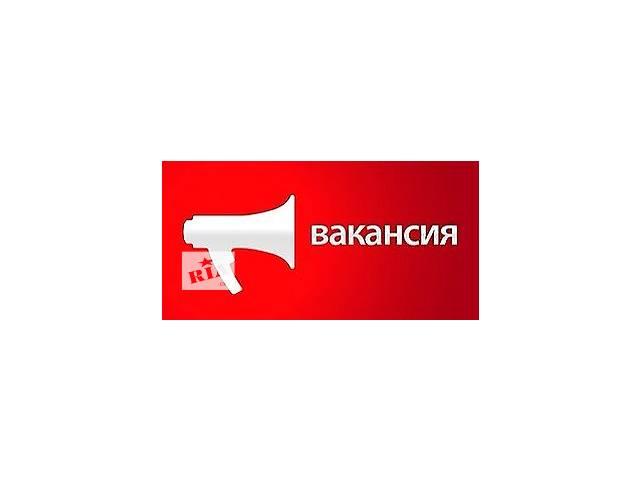 бу Администратор салона красоты/фитнес-центра в Житомирской области