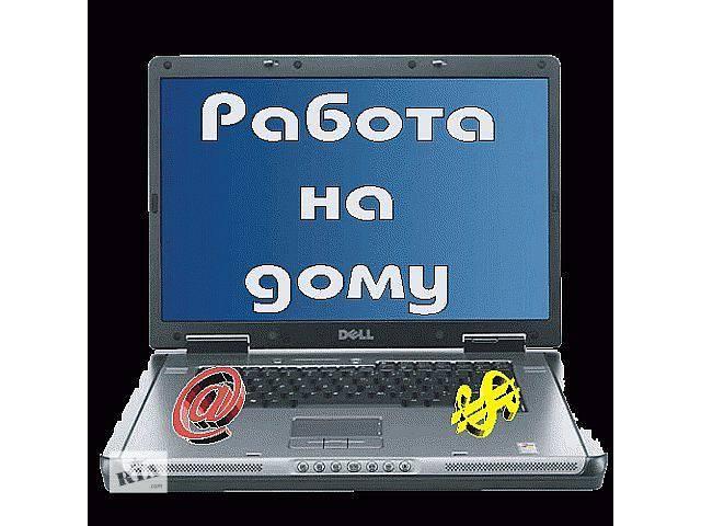 продам Администратор интернет - магазина бу в Кропивницком (Кировоград)