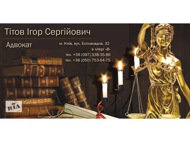 купить бу Адвокат  в Украине