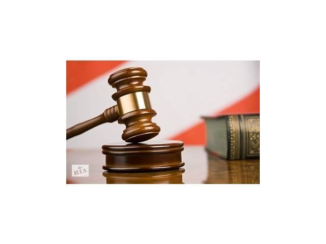 Адвокат- объявление о продаже  в Киеве