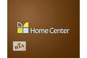 Агентство недвижимости, оценка недвижимости, г. Новая Каховка, Херсонская область