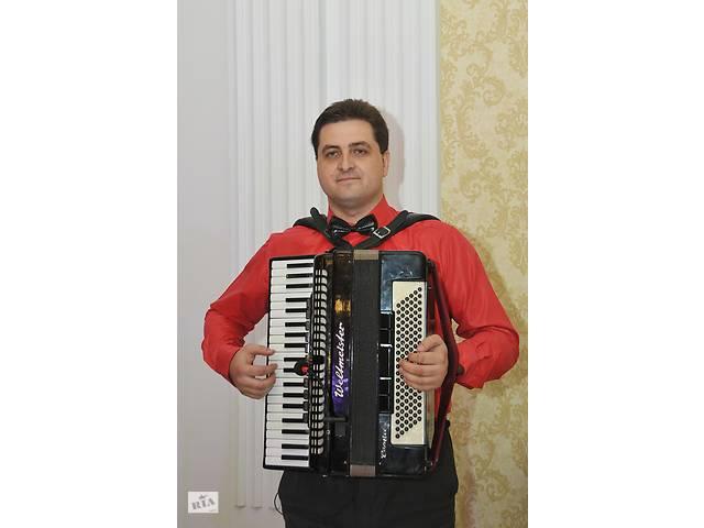продам Аккордеонист на ваш праздник. Живая музыка. бу  в Украине