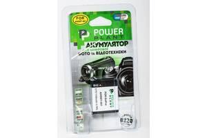 Нові Акумулятори PowerPlant