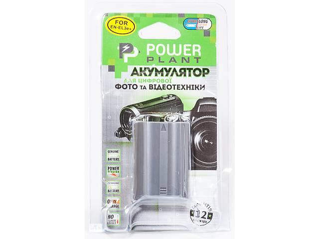 Aккумулятор PowerPlant Nikon EN-EL3e Art. vikr-35259804- объявление о продаже  в Дубні