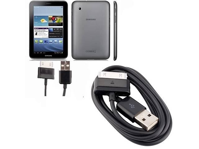 купить бу USB Кабель Samsung Galaxy Tab 2 шнур провід зарядка зарядний самсунг таб в Черкасах