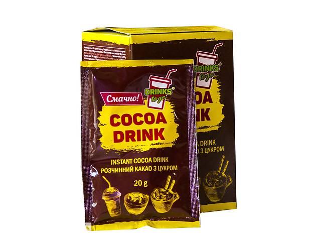 купить бу Какао напиток Cocoa Drink  Drinks To Go порционный в Вишневом