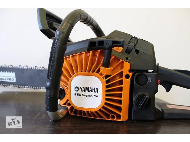 бу Акция -50% Японская Бензопила Yamaha 560 Super Pro. Ямаха 4,6 кВт в Киеве