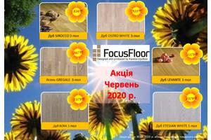 Акция на паркетную доску Focus floor.