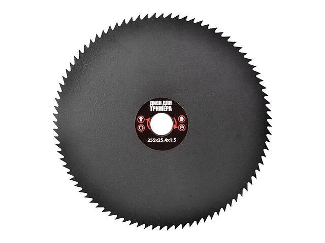 продам Диск косильный Гранит 80Т (диск-фреза) для триммеров и мотокос бу в Дубно
