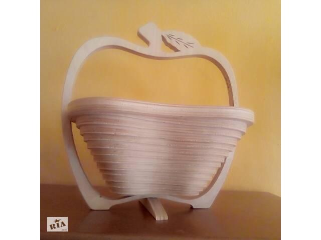 продам Фруктовница (яблоко) -ручная работа. Производитель-Украина.  бу в Косове