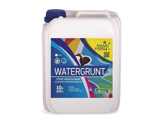 купить бу Грунтовка акрилова глибокого проникнення Watergrunt Nano farb 10 в Луцке