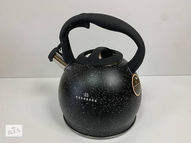 купить бу УЦЕНКА!!!!!Качественный металлический чайник Edenberg-1983 со свистком из нержавеющей стали для газовой плиты в Харкові