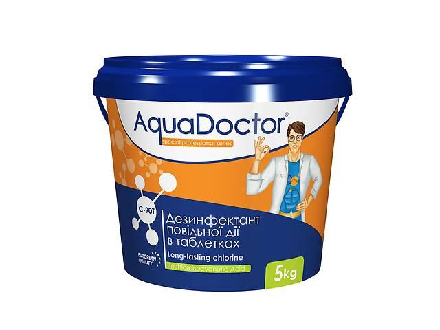 бу Хлор для бассейна AquaDoctor C-90T длительного действия 5 кг (ps0101078) в Киеве