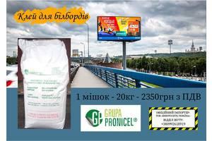Клей для билбордов PRONICEL