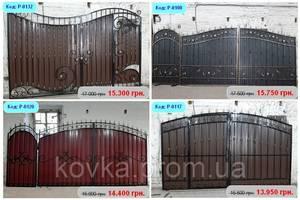 Кованые ворота, распашные ворота из профнастила, производсто под заказ, по индивидуальным размерам..!