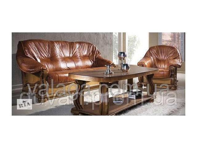бу Кожаный диван и кресла Parys, кожаная мебель с Европы в Дрогобыче