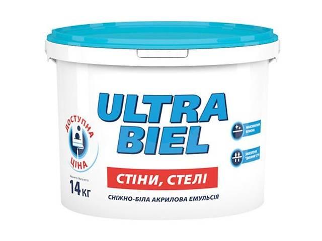 бу Краска Sniezka Ultra 15 л в Одессе