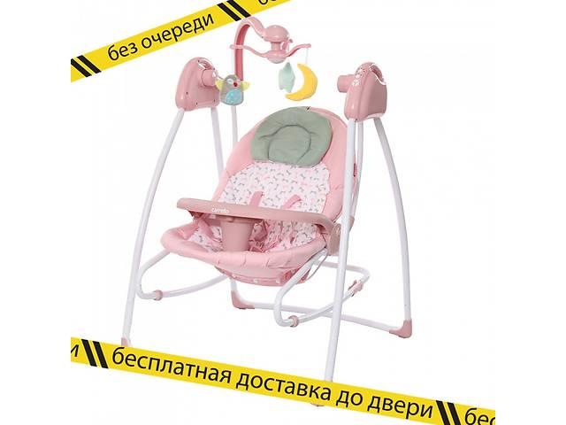 Кресло-качалка CARRELLO Grazia CRL-7502 Bow Pink- объявление о продаже  в Киеве