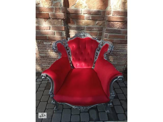 Кресло нео барокко- объявление о продаже  в Ужгороді