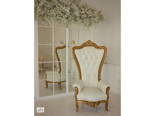 купить бу Кресло трон в Ужгороде