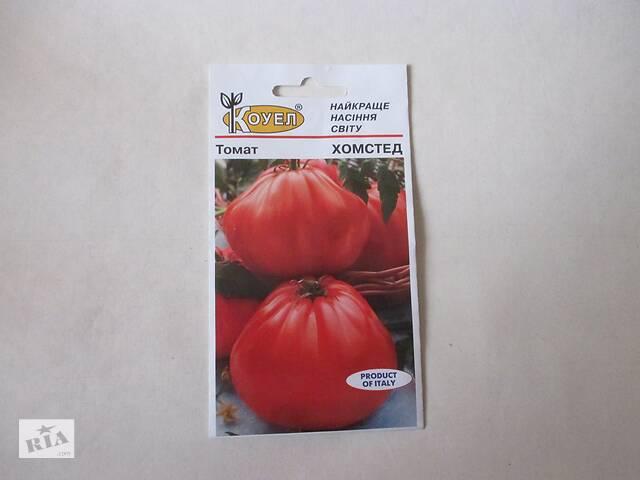 купить бу Семена томата Хомстед в Северодонецке
