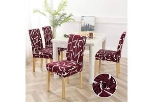 Натяжные чехлы для стульев