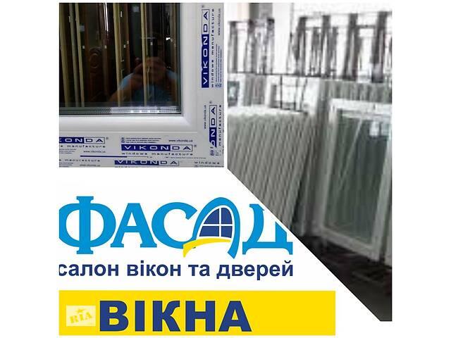 Окна Виконда купить окна и двери пластиковое окно дверь металопластиковая дверь ПВХ